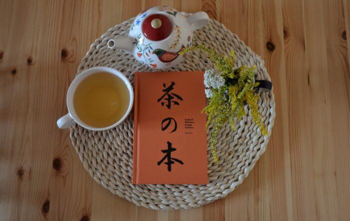 """""""Księga herbaty"""" Kakuzo Okakura"""