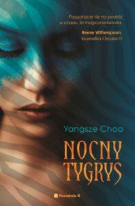 """Tytuł: """"Nocny tygrys"""" (The Night Tiger)"""