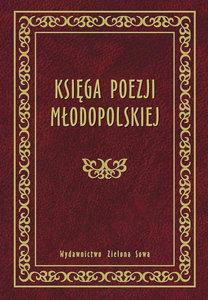 """""""Księga poezji młodopolskiej"""", Wydawnictwo Zielona Sowa"""